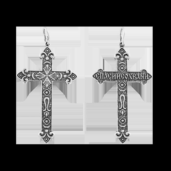 NKlaus 925er Sterlingsilber Silber Kruzifix Kreuz Orhodox Anh/änger russisch 4685 Taufe