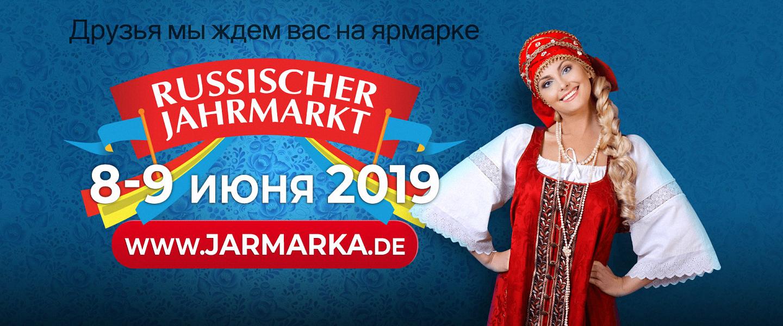 Jarmarkt