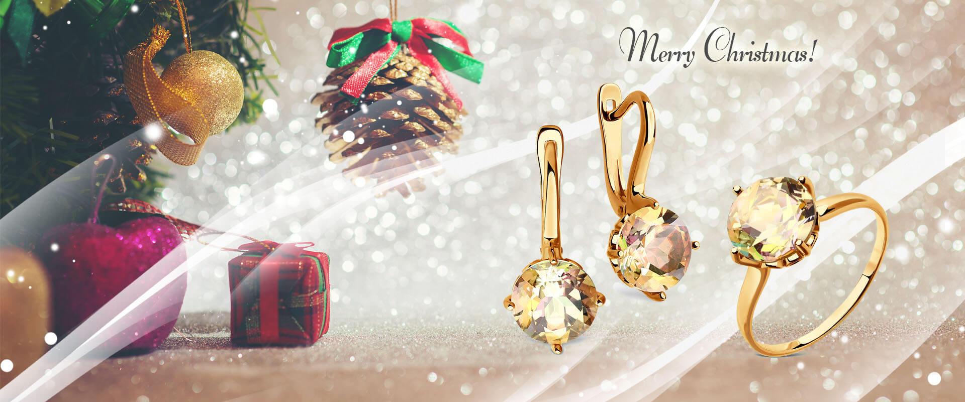 Rose Gold 585 Christmas