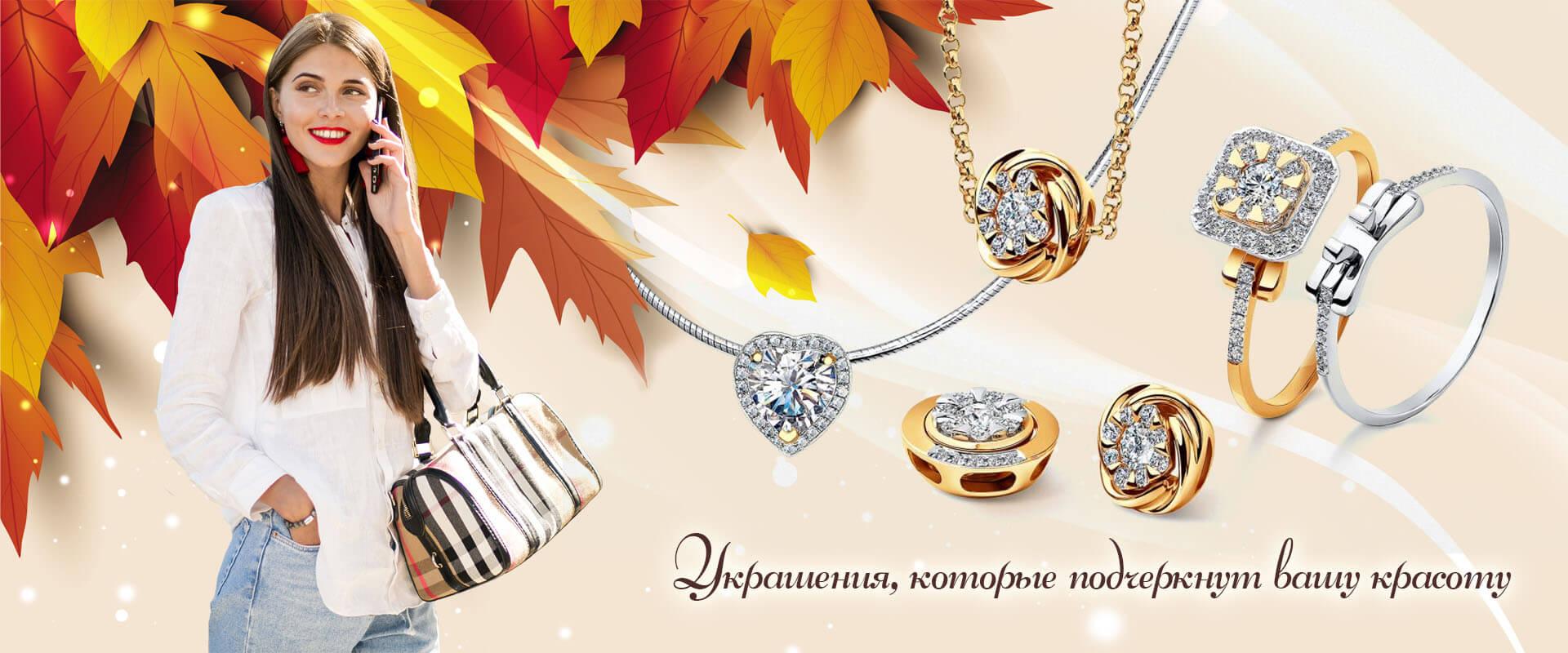 Silber November