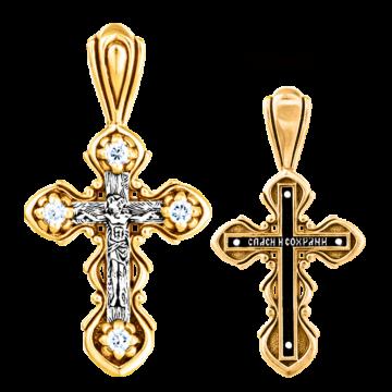 """Orthodoxe Kreuz-Anhänger """"Kreuzigung Christi"""" Silber 925° mit Rotgold vergoldet 999° mit Zirkonia"""