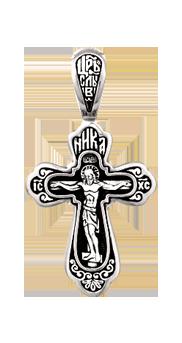 Подвеска крестик серебряный 925 пробы