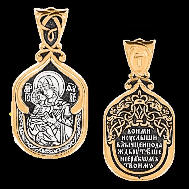 Orthodoxe Ikone-Anhänger Silber 925° mit Rotgold vergoldet 999°