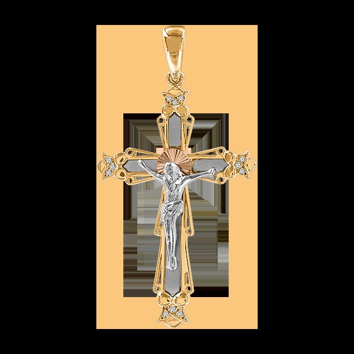 Kreuz Anhänger aus Rotgold 585° mit Zirkonia