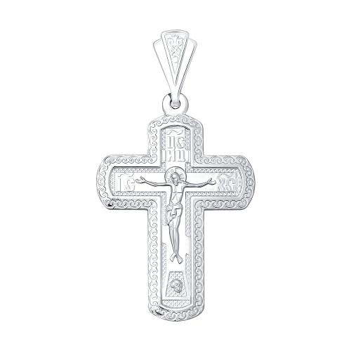 Kreuz Anhänger - 925er Sterling Silber e1e3ec4e11